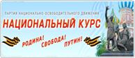 Сайт депутата государственной думы РФ, действительного государственного советника РФ Федорова Е.А..